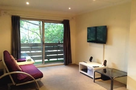 Perfect for kids: quiet & leafy (2 Bdr Apt) - Lane Cove North