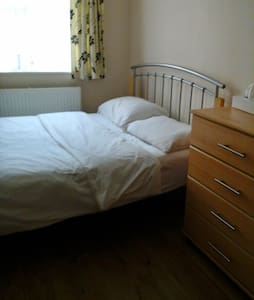 Kings Cross - Spacious Cosy Room2 - London - Apartment