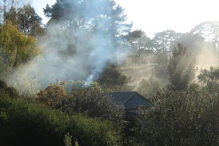 The Farm Cottage @ Summerhill Farm - Bungalow