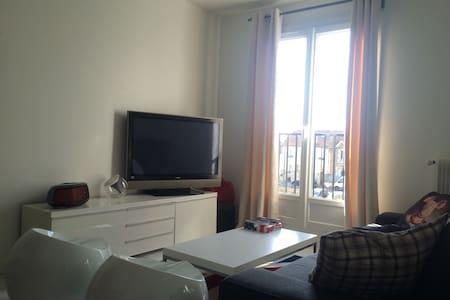 Chambre privée à 10mn de La Défense - Sartrouville - Apartment