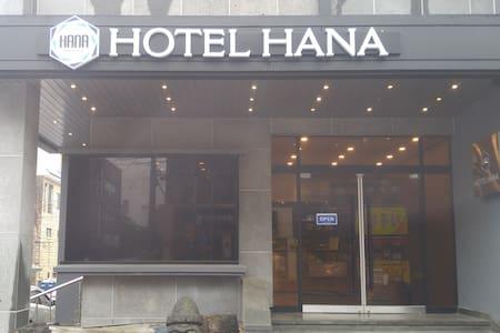 HOTEL HANA(호텔 하나) - Other