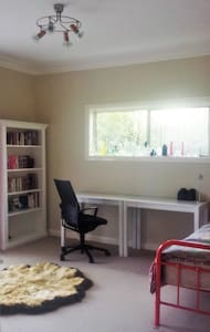 Comfy Room in Quiet House - Beecroft - House