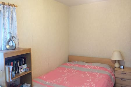 A cozy doub room in the city center - Manchester
