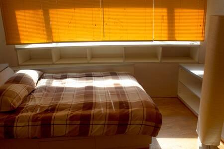 溫暖日式木質地板屋 近三二行館、瀧乃湯、地熱谷、北投公園 - Beitou District - Apartment