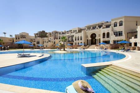 Azzurra - Sahl Hasheesh - The Perfect Getaway - Apartamento