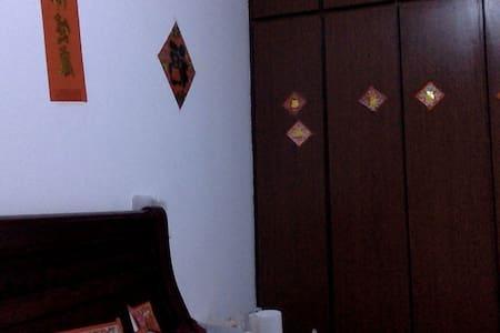 小区公寓 - Jining - Huoneisto