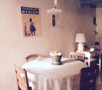 Petite maison de village. - Thuir - Haus