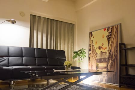 J/菊)4 min Kyoto sta & free wifi - Appartement