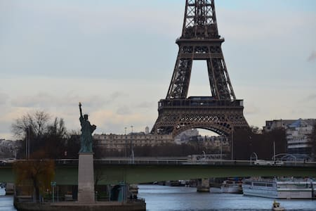1BR - EIFFEL TOWER VIEW and balcony