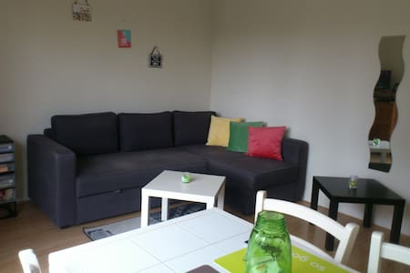 Studio 26 m² calme avec balcon, proche de Paris - Suresnes - Lägenhet