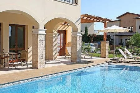 Aphrodite Hills Villa w Private pool - Kouklia - Huis