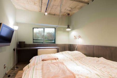 Near from Sapporo Station - 札幌市 - Wohnung