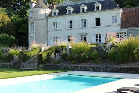 manoir de la vigneraie suite familiale - Athée-sur-Cher