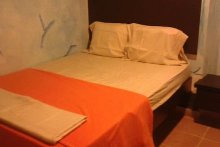 Habitacion/Dolega(10 min/Boquete) - Bed & Breakfast