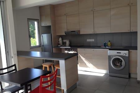 Look forward to seeing you - Nicosia - Apartamento