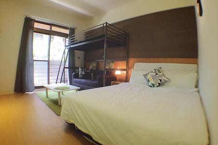 conveniently located, balcony,NearSouth Bay-Nanwan - Wohnung
