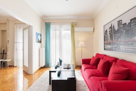 Explore Athens - Apartament