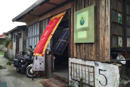 山宿(4人房) - Su'ao Township