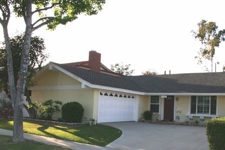 Charming One Story House- Cerritos - Cerritos