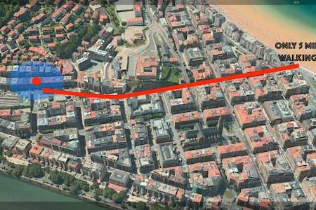 Cozy Studio Flat. Car Park | City Center - Donostia - Loft