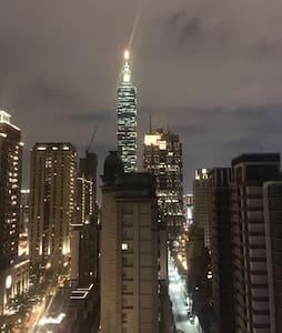 Taipei101  fantasy room現代時尚風格小豪宅 - Xinyi District - Apartment