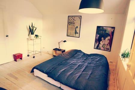 Best spot in town - quiet room 3 - Frederiksberg C - Byhus