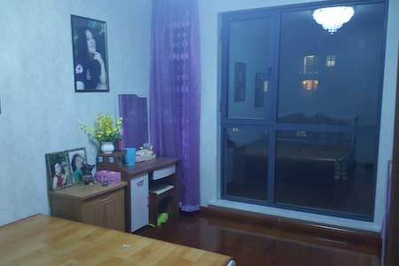 中南望京花园 2单元12号楼402 - Liaoyang