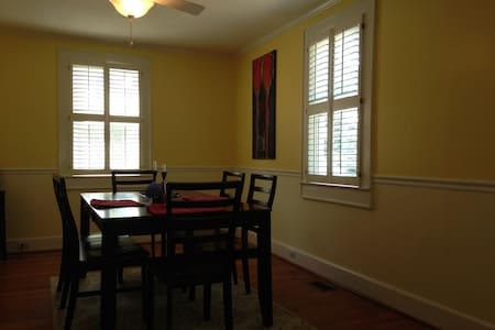 Beautiful Rental for Augusta Events/Vacation - North Augusta - Casa