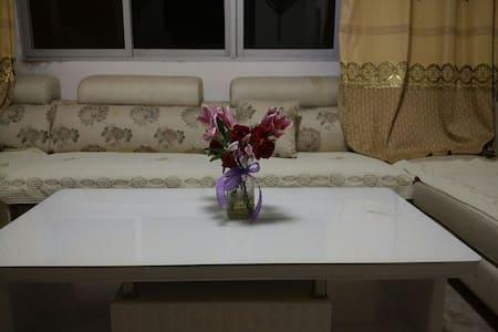 中海国际独栋温馨别墅 - 成都市 - Villa