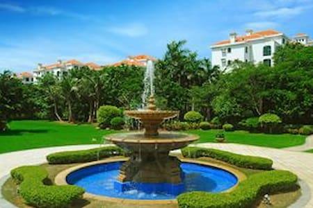 位于Hainan Wenchang的酒店式公寓,面向大海,春暖花开~ - Apartemen