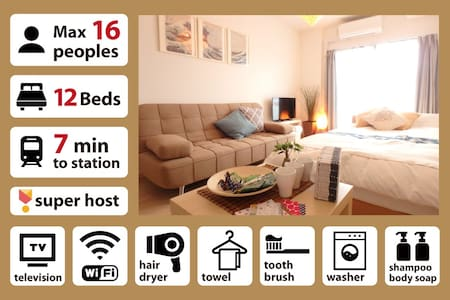 4 Lovely Rooms for 16 People Namba & Shinsaibashi - Wohnung