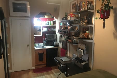 NYC Studio - Union Square, Manhattan - New York - Apartment