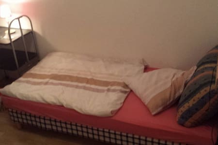 JuSu Sister's Room (Single Person) 1 - Walferdange - Ház