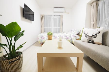 Studio 4min from Yokohama+ToGo WiFi - Apartament