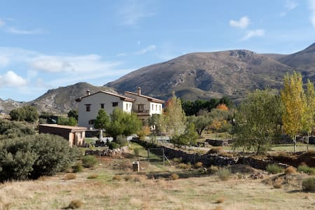 Rural B & B Boutique Hotel, Spain, Andalucia, Granada, Sierra Nevada Natural Paque, relax, nature, mountain views, traditional home cooking Andalusian, parking free wifi, 22 km Granada's Alhambra. ideal  cottage, family accomodation, romantic