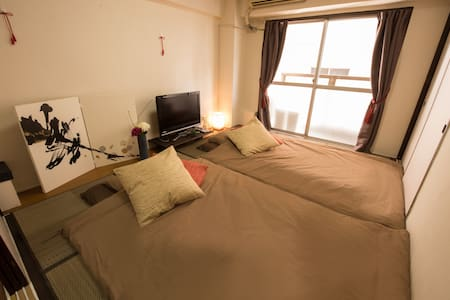 Best access Shinjuku Shibuya! Shoping streem room - Nakano-ku - Apartment