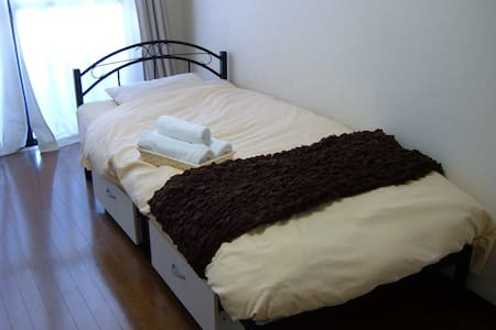 12 minutes walk from Omiya Sta. - Apartment