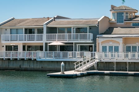 Harborside House in Oxnard - Oxnard - Casa