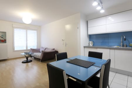 Appart cosy 12 min PARIS La DEFENSE - Bezons - Apartment