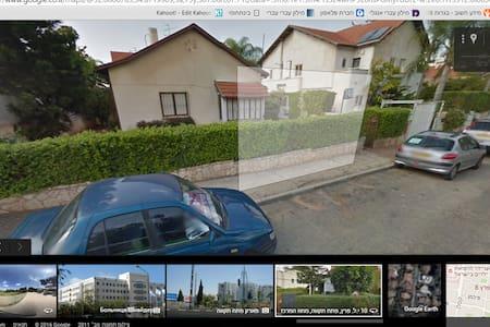 Hengel's Villa - Petah Tikva - Villa