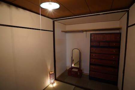 Japanese vintage style&Best location+Wi-Fi - Apartment