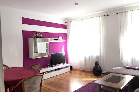 Charming N bright Room - Near City - Lejlighed