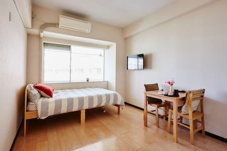 PRIVATE ROOM AT SHINJUKU WITH WIFI - Apartment