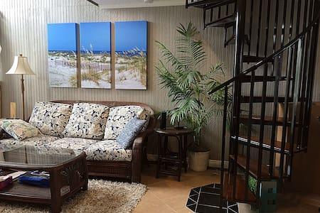 Ocean View 2 Bdr/2 Bath Condo - Atlantic Beach - Condominium