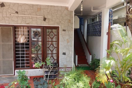 Homely nd comfortable place to stay - Kochi - Bed & Breakfast