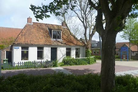 Karakteristiek vrijstaand huisje in Moddergat - Moddergat - House