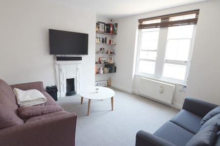 Luxury Flat next Harrods - London - Apartment