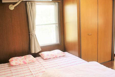 OPEN SALE! cozy room typeA2 - 江東区 - Appartement