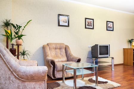 Elegant apartment, city center - Apartemen