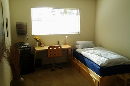Commuter Crash Pad in San Mateo